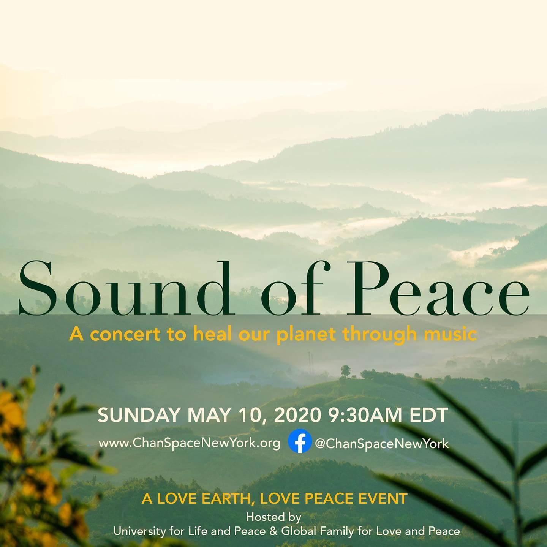 「和平之音」感恩大地之母音樂會