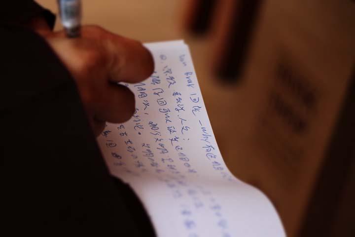 靈鷲山智庫小組召開世界宗教大學專家諮詢會議