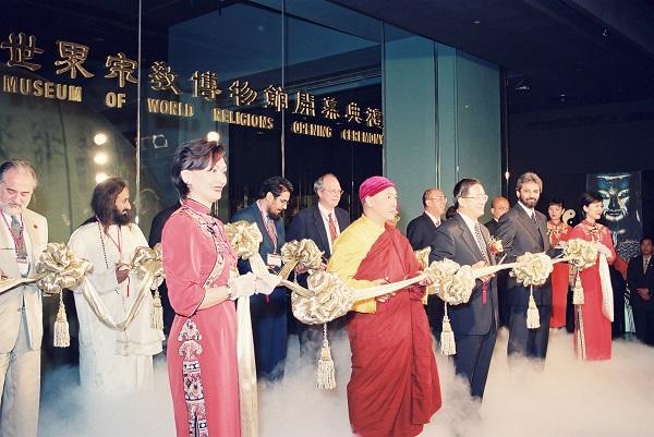世界宗教博物館開幕