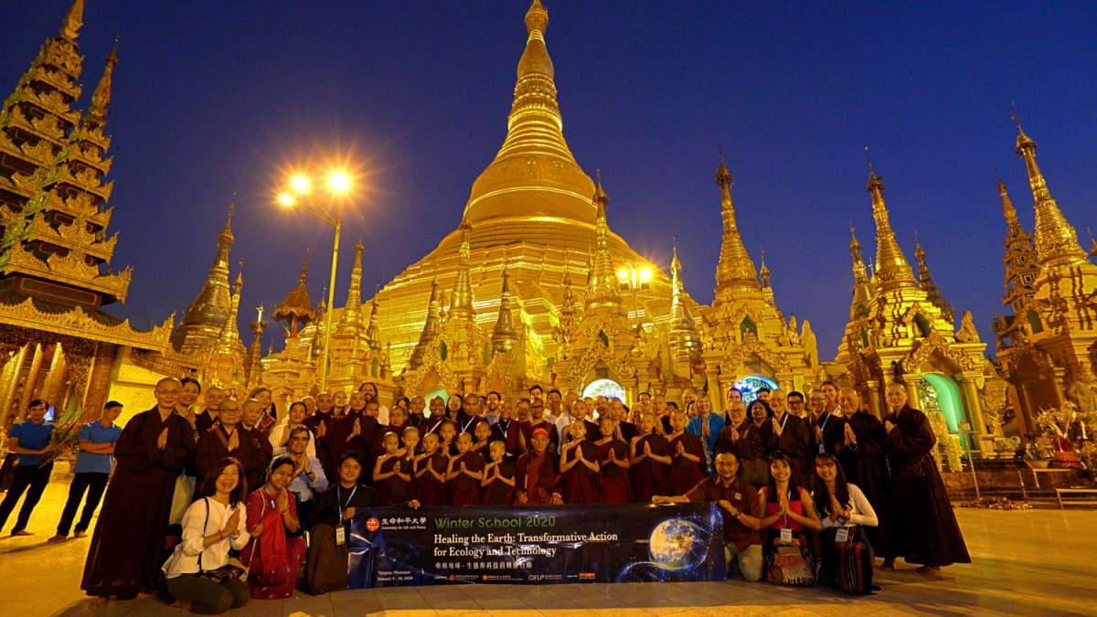 靈鷲山於緬甸仰光國際禪修中心舉辦「2020緬甸生命和平大學冬季學校」